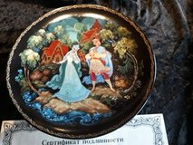 Russian fairytale porcelain collector plate in Heidelberg, GE