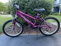 Girls 20 in. Kent Bicycle in Aurora, Illinois