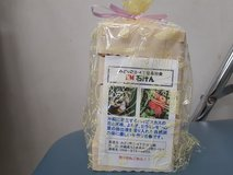Herb Soap, Hand Made in Okinawa, Japan