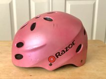 Girl Razor Bike Helmet in Vacaville, California