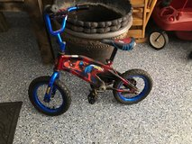 Kids bike in Plainfield, Illinois