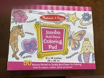 Melissa & Doug Jumbo Coloring Book in Joliet, Illinois