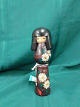 "White/Gold Flowers on Brown Kimono 8"" Kokeshi Doll #2479-54 in Camp Lejeune, North Carolina"