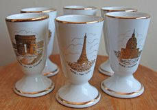 French cognac Camus vintage set of ceramic cups (6) in Okinawa, Japan