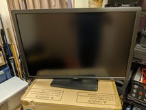 Dell U3011 30 inch/76 cm computer monitor in Okinawa, Japan