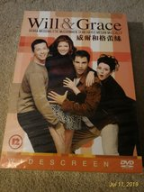 Will and Grace DVD Seasons 1-7 in Ramstein, Germany