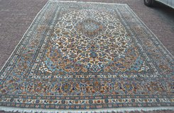 Beautiful hand woven   Persian Rug Carpet 143 x 96 inches ( 365 x 245 cm) in Wiesbaden, GE