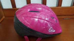 Giro Child's Bike Helmet in Alamogordo, New Mexico