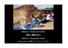 "Photo-book ""Okinawa - Chasing the moment"" (new) in Okinawa, Japan"