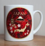 Japan mug, new in Okinawa, Japan