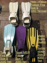 Scuba Fins of all sizes in Okinawa, Japan