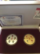 2008 Beijing Olympics collector coins in Travis AFB, California