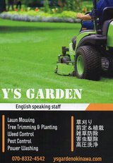 Lawn mowing, pressure washing Pest control, Tree triming, etc. in Okinawa, Japan