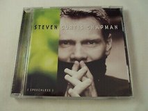 Steven Curtis Chapman (Speechless) CD in Kingwood, Texas