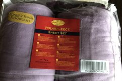 PolarFleece California King sheet set in Stuttgart, GE