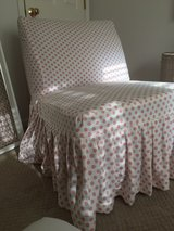 Armless Chair with a Slipcover in Bolingbrook, Illinois