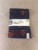 Chicago Bears Pajama Pant - New ! in Chicago, Illinois