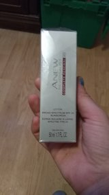 avon complete renewal in bookoo, US