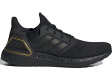Adidas Ultra Boost 20 gold black new in Ramstein, Germany
