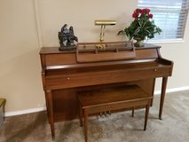 Piano/Whitmore Spinet in Kingwood, Texas