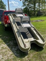 Two Person Pond Boat in Fort Leonard Wood, Missouri