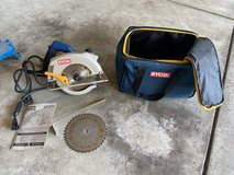 Ryobi saw....great condition. in Yorkville, Illinois