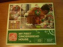 BRAND NEW STEP 2 MY 1ST GINGERBREAD HOUSE in Bartlett, Illinois