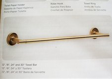 Champagne Bronze 12 inch Metal Towel Bar (NEW) in Converse, Texas