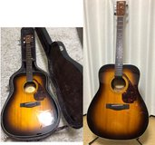 PRICED REDUCED! YAMAHA ACOUSTIC GUITAR in Okinawa, Japan