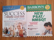 pSAT NMSQT SSAT ISEE books in Naperville, Illinois