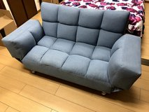 Japanese Style Folding Couch *Brand New* in Okinawa, Japan