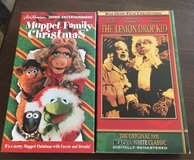 Christmas Tapes in Plainfield, Illinois
