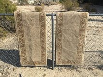 """Rug runners, 22 1/2"""" by 89"""" in 29 Palms, California"""