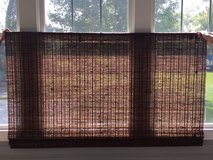 Hunter Douglas Natural Woven Roman Shade - Dark Brown in Naperville, Illinois