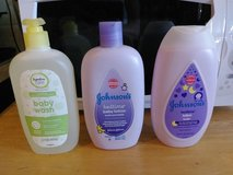 New BABY WASH & BABY LOTIONS in Travis AFB, California