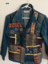 Denim Jacket - Size Small in Yucca Valley, California