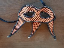Halloween Mask in Yucca Valley, California