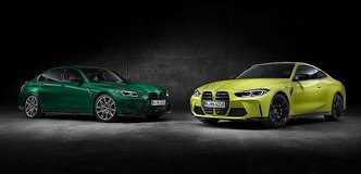 2021 BMW M3 & M4 Open for Ordering through Bavarian Motor Cars in Spangdahlem, Germany