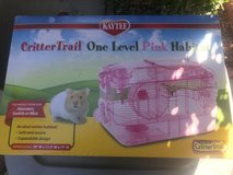 New Hamster Cage in Vacaville, California
