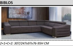 United Furniture . Biblos Sectional including delivery -  many materials and colors in Grafenwoehr, GE