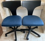 two chairs in Vacaville, California