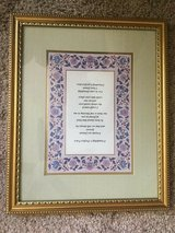 "MERRY CHRISTMAS!!!  Friendship's Perfect Face"" Poem in Gold Trimmed 8x10 Frame (mat size is 5x7) in Quantico, Virginia"