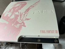 Japanese PS3 with Street Fighter game in Okinawa, Japan