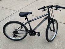 Boys 18 speed GranitePeak Roadmaster mountain bike in Naperville, Illinois