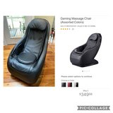 Massage Chair in Beaufort, South Carolina