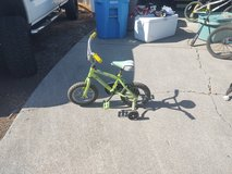 Kids bike in Vacaville, California
