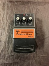Rogue DST-5 Distortion Pedal in Aurora, Illinois