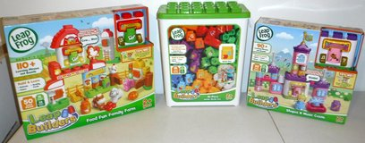 New! LeapFrog LeapBuilders Farm - Block Box and/or Castle in Orland Park, Illinois