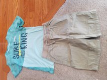 Size 7 boys summer set in Oswego, Illinois