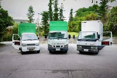 Moving Service in Okinawa, Japan